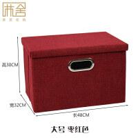 家用衣柜棉麻布�有�w大�ξ锵涫占{箱整理箱可折�B�纫路�置物盒子 大� ���t色 ��x��D