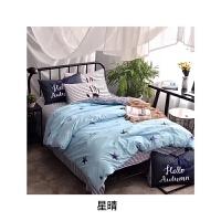 ???床上用品纯棉四件套1.5m床单卡通全棉三件套床笠男女孩宿舍床1.2m 2.0m床 被套220x240cm四件套