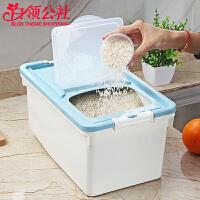 白领公社 米桶 带盖带滑轮家用塑料防虫防潮防尘储米箱米缸可移动储面箱厨房用品整理收纳箱