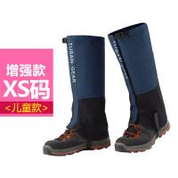 雪套户外登山徒步沙漠防沙鞋套男款儿童滑雪装备防水护腿脚套女 均码