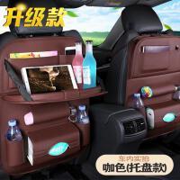 奥迪A4L A6L Q5 Q7 改装装饰汽车座椅收纳袋多功能内饰用品置物袋