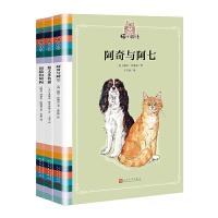 猫之物语系列(套装共3册)