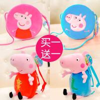 小猪佩奇儿童书包 幼儿园可爱佩琦宝宝1-3-5岁斜挎包女孩佩琪背包