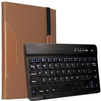 ipad pro保护套 pro9.7英寸无线蓝牙键盘皮套 壳 支撑套A1673/A1674/A16
