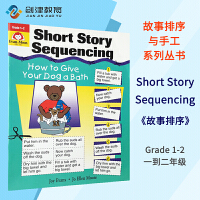 Short Story Sequencing Grades 1-2 故事排序与手工系列丛书 一到二年级 英文原版美国加州