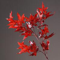 仿真枫叶摆件 家居装饰品客厅餐厅插花花艺绿植 仿真花假花树枝