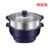 5P5 电火锅电热锅家用小型电煮锅蒸锅宿舍学生煮面锅泡面锅