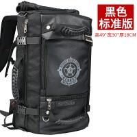 大号双肩包男士旅行包背包登山包多功能户外旅游行李超大容量 黑色标准版