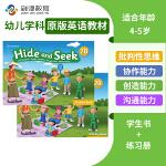 Hide and Seek 2B级别学生用书+练习册 英语原版进口幼儿英语教材美国国家地理幼儿英语教材