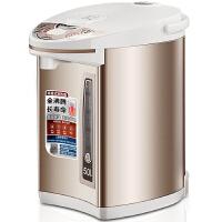 (支持礼品卡支付)【美的官方旗舰店】Midea美的电热水瓶PF701-50T 5l