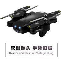 折叠无人机航拍高清超长续航四轴飞行器遥控飞机儿童玩具直升a278 黑色-双摄像头切换实时观看 手势跟随 一电池【送收纳