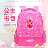 新款韩版公主儿童小孩小学生书包女童1-3-4-6年级减负护脊儿童背包8-10-12岁防水耐磨休闲登山旅游双肩包大容量厚