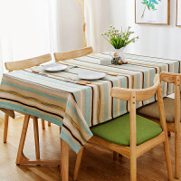 家居客厅桌布条纹茶几桌布地中海棉麻餐桌布正方形台布
