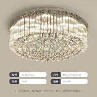 led吸顶灯圆形水晶灯客厅灯现代简约主卧室灯具温馨浪漫套餐组合