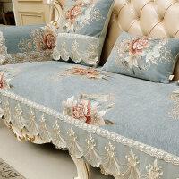 欧式真皮沙发防滑垫欧式沙发垫四季通用防滑布艺真皮冬季客厅美式坐垫套北欧