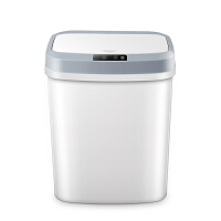 荣事达(Royalstar)感应垃圾桶15L智能自动带盖卫生间客厅厨房浴室厕所防水酒店分类电动垃圾篓RS-DB15A