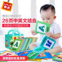 儿童认字闪卡片早教字母布卡宝宝看图识字撕不烂早教0-1-3岁婴幼