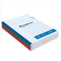 齐心 C4501 A4A5 B5 笔记本 80页(一包6本)多款可选