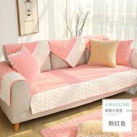 防尘罩秋冬季毛绒加厚皮沙发巾罩沙发套定做防滑布艺四季沙发坐垫沙发垫