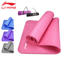 lining/李宁瑜伽垫子三件套健身垫运动垫女nbr加厚防滑瑜伽�|初学者10mm