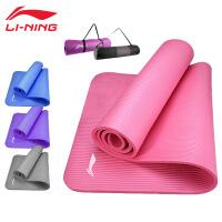 李宁瑜伽垫子套装健身垫运动垫女nbr加厚防滑瑜伽�|初学者10mm