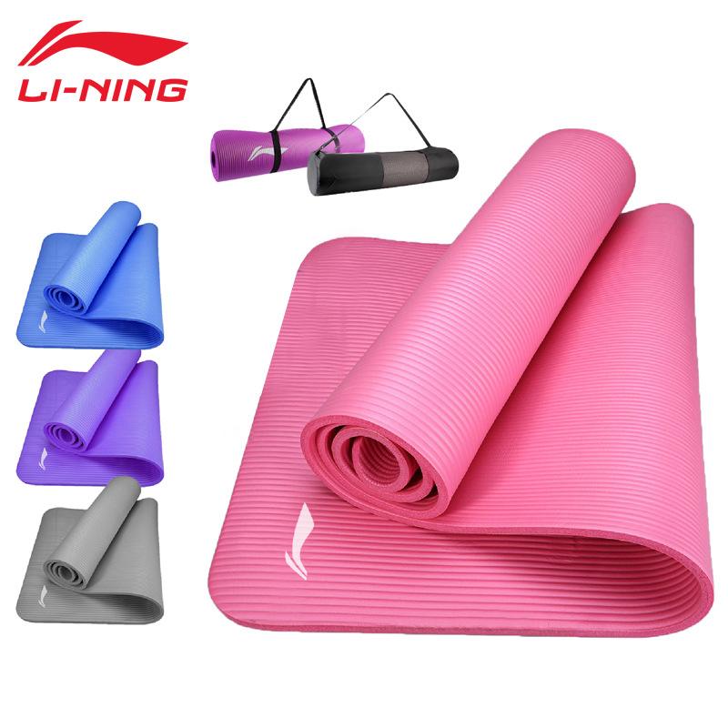 李宁瑜伽垫子套装健身垫运动垫女nbr加厚防滑瑜伽墊初学者10mm 加厚加宽加长