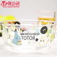 白领公社 玻璃碗 日式可爱卡通创意家用龙猫600ml沙拉汤面饭碗餐具水果情侣礼物厨房用品