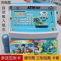 超大号智能atm取款机儿童存钱罐储蓄储钱创意可爱密码箱男生女孩