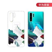 Huawei/华为P30 Pro保护壳华为手机壳保护壳立体时尚轻奢轻薄