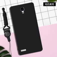 红米note手机壳hm硅胶套1s个性创意1lte磨砂ct男女潮1td增强版1w