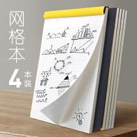 笔记本子A4网格本记事本思维导图A5方格错题本B5白纸本加厚学生用