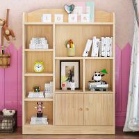 实木儿童书架落地书柜置物架客厅简易带门书橱小学生收纳柜子特价