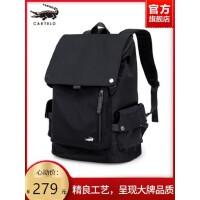 鳄鱼男士双肩包商务休闲电脑旅游旅行包帆布背包时尚简约潮流书包