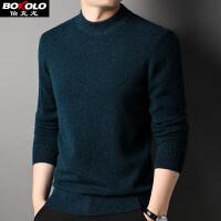伯克龙男士纯羊毛衫 秋冬季新款100%羊毛针织衫男装韩版青中老年套头圆领毛衣Z8029