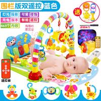 脚踩钢琴婴儿健身架器脚踏钢琴0-1岁脚蹬琴音乐玩具3-12个月男孩6