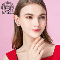 皇家莎莎耳钉女单只气质韩国个性时尚小耳骨耳饰网红流苏耳环