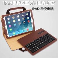 2017新ipad air2保护套 pro9.7寸/10.5寸蓝牙键盘平板电脑手提包皮套 多功能分体式手提包皮套 无线