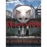 现货包邮 日本原版 Megalophilia もの久保作品集 奇幻插图画集