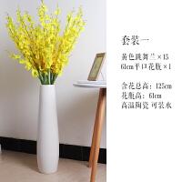陶瓷白色落地花瓶现代简约水培客厅创意电视柜插花家居装饰品摆件