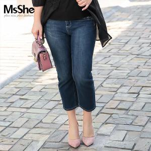 MsShe加肥加大码女装2017新款胖MM秋装中腰牛仔裤八分裤M1630370