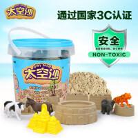 安全无毒女孩魔力粘土太空沙2斤儿童玩具套装橡皮泥彩沙超轻粘土