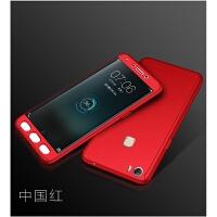 vivo Xplay5A手机壳xpaly5L曲屏X5paly步步高pIay5S保护vivixplay