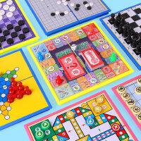 五子棋子黑白棋带磁性象棋初学套装飞行棋大富翁学生围棋儿童棋盘