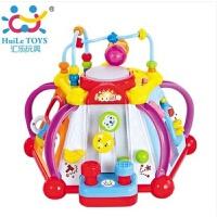 维莱 汇乐806小天地儿童益智婴幼儿玩具多功能宝宝早教启蒙游戏桌1-3岁