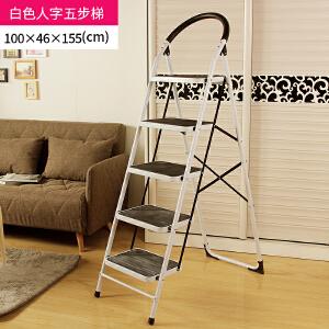 【满减】ORZ 白色人字步梯 可折叠防滑稳固家用梯轻便加宽踏板金属梯子
