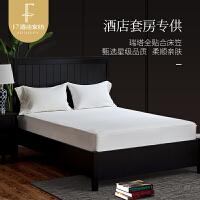 F7五星级酒店床笠60S纯棉全贴合床单单件纯色贡缎床罩酒店隔脏