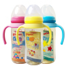 贝亲彩绘宽口径ppsu奶瓶240ml 宝宝奶瓶 婴儿塑料奶瓶手柄