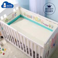 婴儿床围纯棉可拆洗秋冬新生儿宝宝床上用品全棉五件套a395