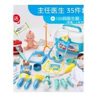 医生玩具套装过家家扮演3-4-5-6-8岁小朋友儿童女孩礼物男孩 抖音