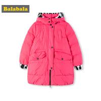 巴拉巴拉女童外套2018新款冬季大童儿童羽绒服连帽韩版时尚厚女孩
